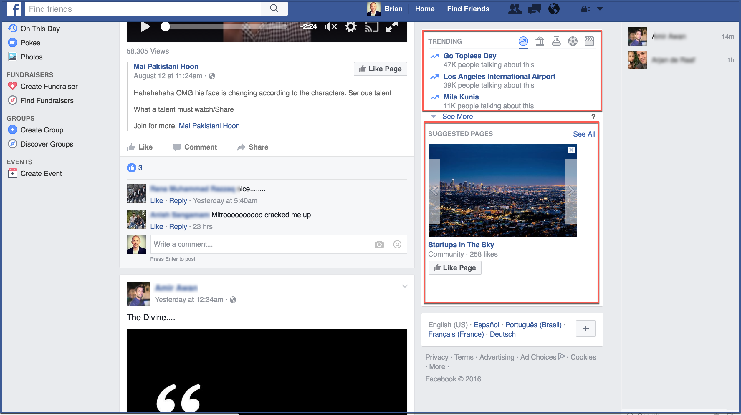 what-is-the-facebook-sidebar2